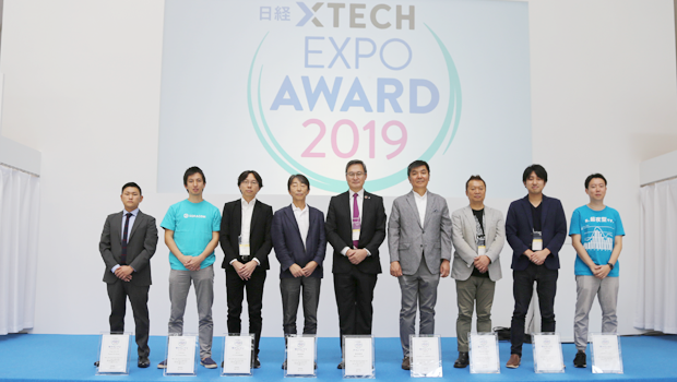 日経×TECH EXPO AWARD 2019