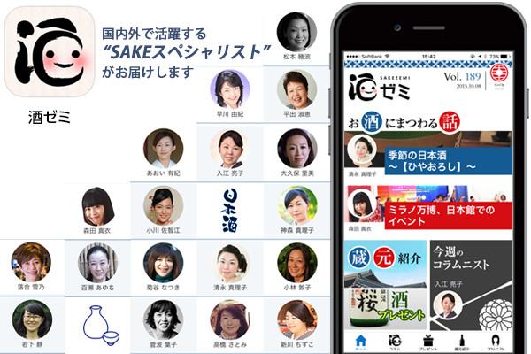 アプリ写真2