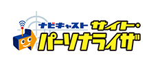 サイト・パーソナライザー ロゴ
