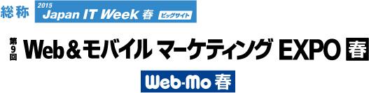 web-mo-2015spring